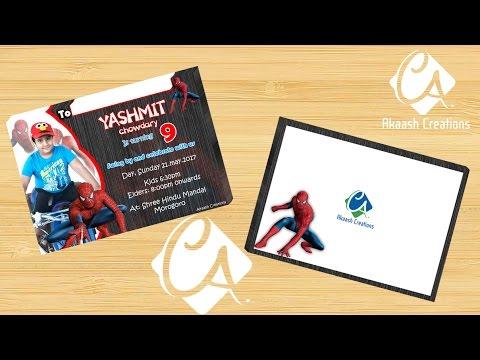 Making Of Birthday Invitation Card Spiderman Theme On Landscape Orientation
