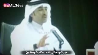 محمد بن فطيس - دكتور العيون