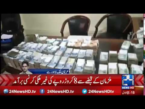 4 Illegal Hundi workers arrested from Lahore
