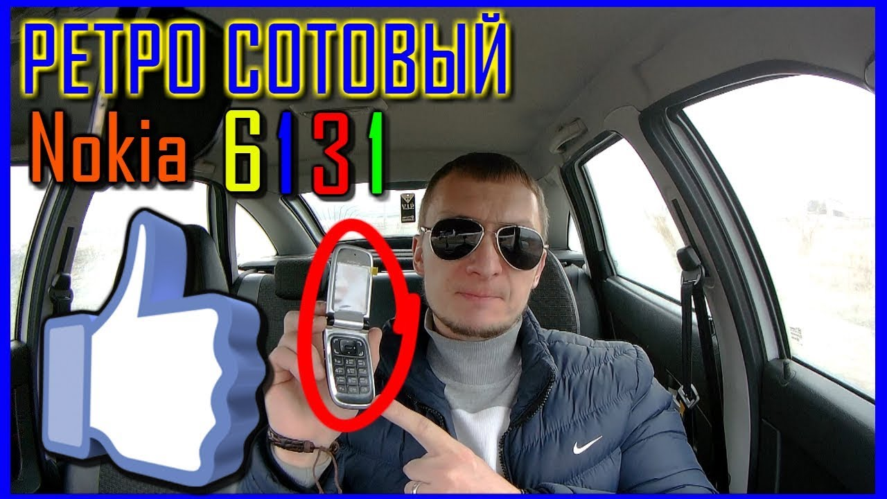Обзор Nokia 8110. А банан-то вялый! Nokia продолжает играть на .