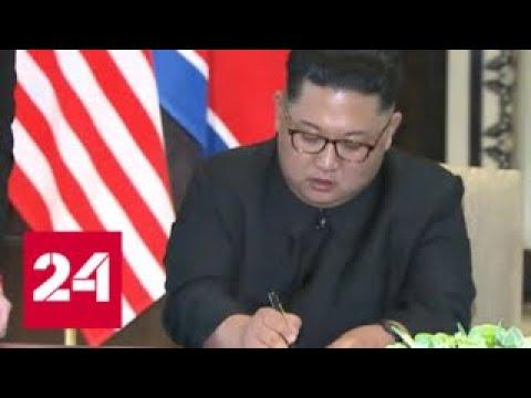 Переговоры с Трампом Ким произвел маневр с ручкой - Россия 24