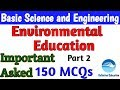 Part - 2  Top 150 Asked MCQs   Environmental Education   Chapter- 9.6  Basic Science and Engineering