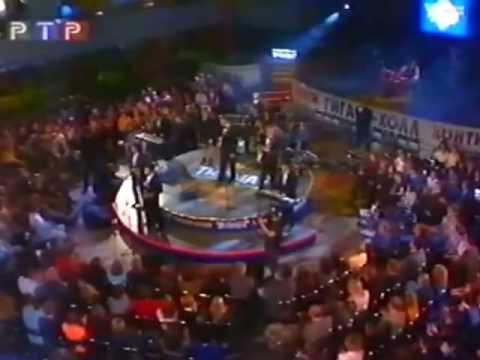 Поющие Гитары 1998 г.