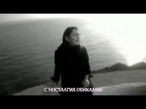 Melina Aslanidou - To parelthon thumithika ( Bulgarian translation )