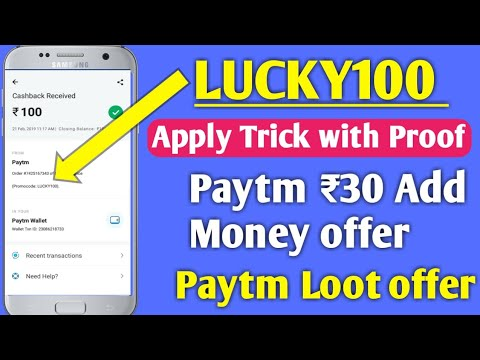 Paytm Lucky 100 Promocode Apply Trick , Paytm ₹30 New  Add Money Promocode , Paytm Add money offer