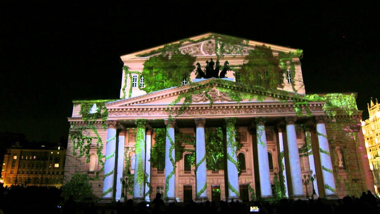 """фестиваль """"Круг света"""" Москва 2014 Большой театр часть1 ..."""