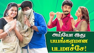 Pongal Special Padam | No Comments Simply waste | Kichdy