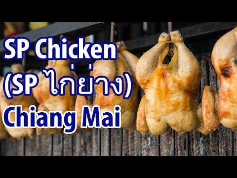 SP Chicken (SP ไก่ย่าง) - Delicious Restaurant in Chiang ...