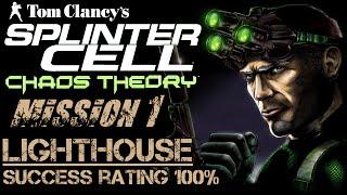 видео Прохождение игры Tom Clancys Splinter Cell: Chaos Theory