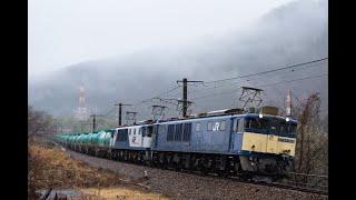 2018年末の中央西線EF64重連石油貨物列車