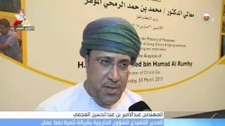 شركة تنمية نفط عمان تحتفل بتخريج دفعة جديدة من المتدربين في مجالي النفط والغاز