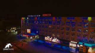 Путешествие в Калмыкию. Новогодняя Элиста вид с верху! ZaanOnline