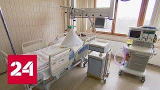 Число выздоровевших от ковида за сутки снова превысило число заболевших - Россия 24