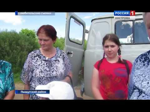 В селе Михайловица Пыщугского района наладили пешеходную переправу