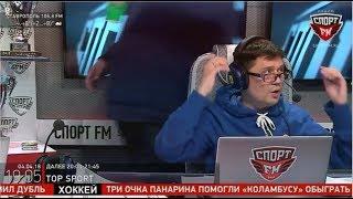 Василий Уткин на Спорт ФМ/ 100% Футбола/ 04.04.18