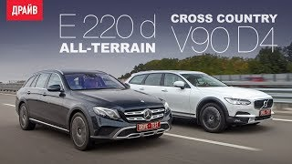 сравнительный Тест - Обзор Mercedes-Benz E-class w210 и BMW 5-series e39