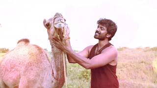 Bakrid song - Karadu Muradu Male  Version | Lyrical Video | Vikranth | Vasundhara | D.Imman