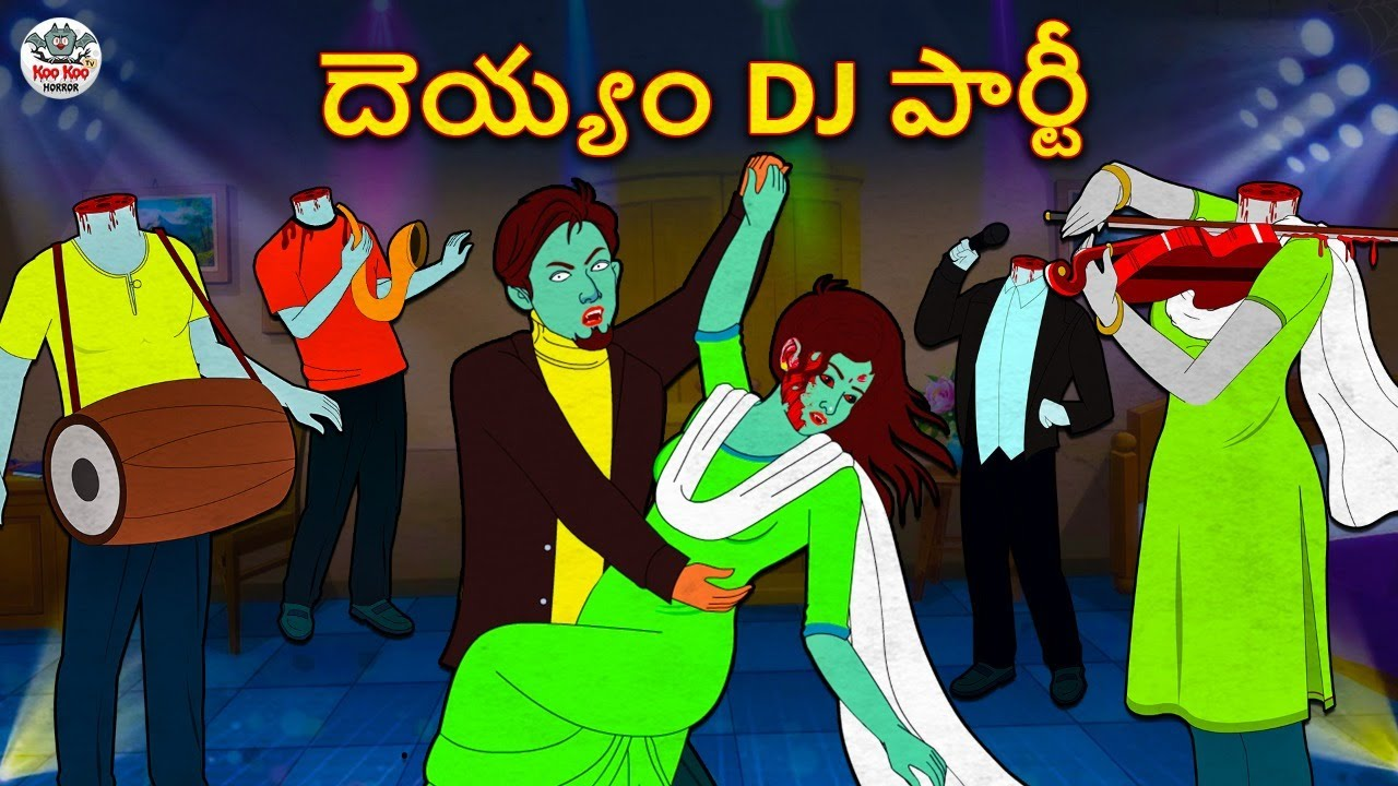 Telugu Stories - దెయ్యం DJ పార్టీ | Telugu Stories | Telugu Horror Stories | Telugu Kathalu