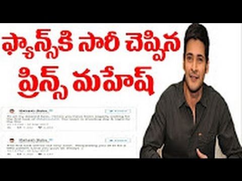 Mahesh Babu says Sorry to his fans for delay of his next movie || Mahesh #23 || AR Murugadass