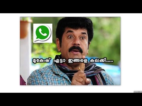 Actor Mukesh Theri Phone Call Leaked From WhatsApp