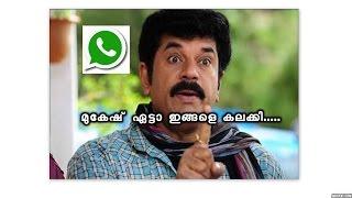 actor mukesh theri phone call leaked from whatsapp