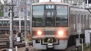 207系2000番台 [快速]新三田行き 大阪駅到着