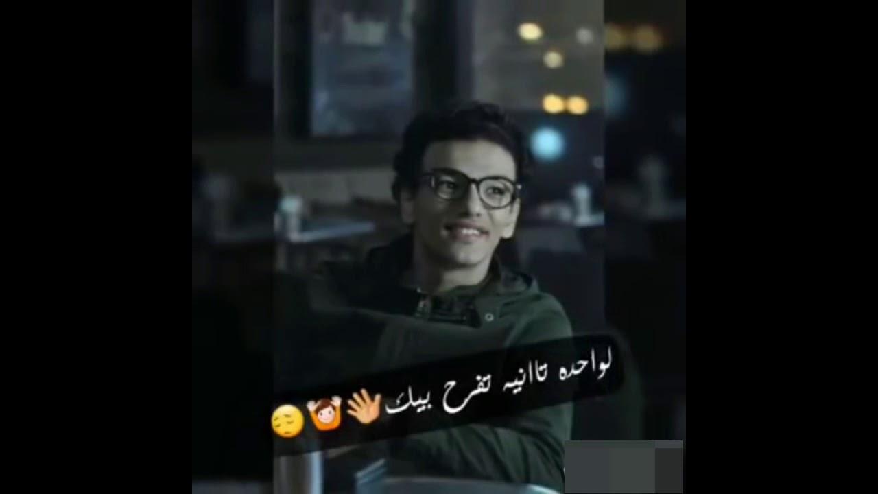 مهرجان راجع تقولى عايزنى دوا سلامات ياهوا حودة بندق 2018 روعة