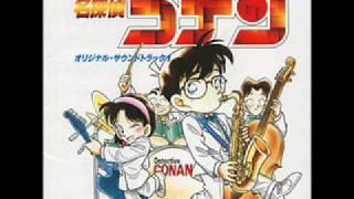 Detective Conan OST 1 Conan's Theme