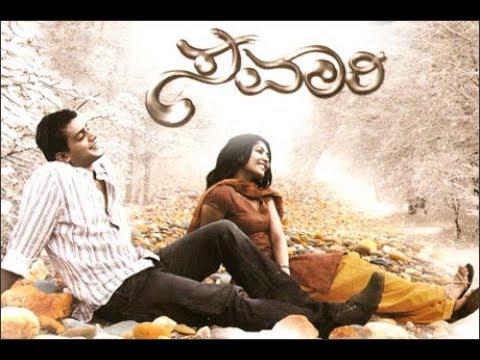 Savaari 2009 Kannada Moive