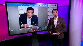 محمد علي: ممثل ومقاول مصري يتهم مسؤولين بالجيش بالفساد، ووالده يعتذر للسيسي