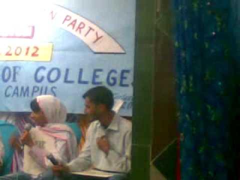 punjab college mandi bahauddin