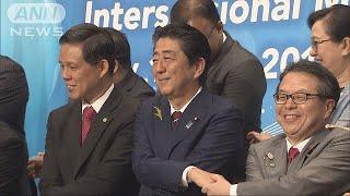 """16カ国参加の""""東アジア版TPP"""" 都内で閣僚会合(18/07/01)"""