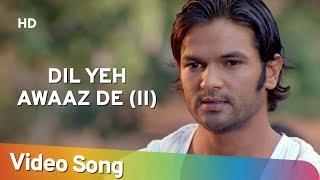 Dil Yeh Awaaz De (Part ||) | Aalaap (2012) | Amit Purohit | Pitobash Tripathy | Popular Hindi Song