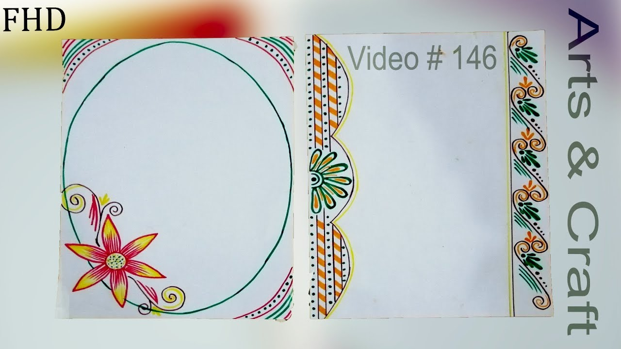 Beautiful Border Design Video 146 Arts And Craft Youtube