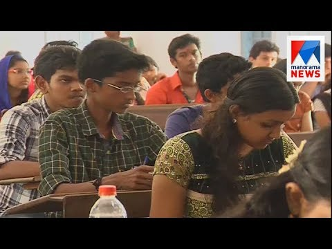 Parents not willing to send children to self financing engineering colleges | Manorama News