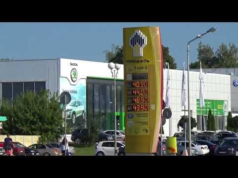 АЗС Роснефть Белгород и цены на бензин в Белгороде 2018