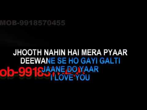 O Meri Soni Meri Tamanna Video Karaoke With Scrolling Lyrics (Kishor _Asha)