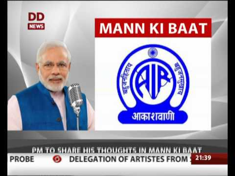 PM Modi to share his thoughts in  'Mann Ki Baat ' tomorrow