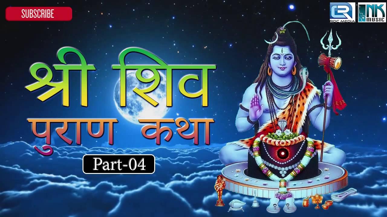 Vedpuran Audio MP3