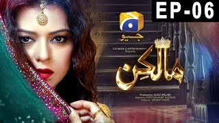 Malkin - Episode 6 | Har Pal Geo
