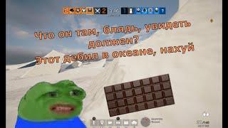 Спонтанные хедшоты и шоколадные шутки  Rainbow Six Siege