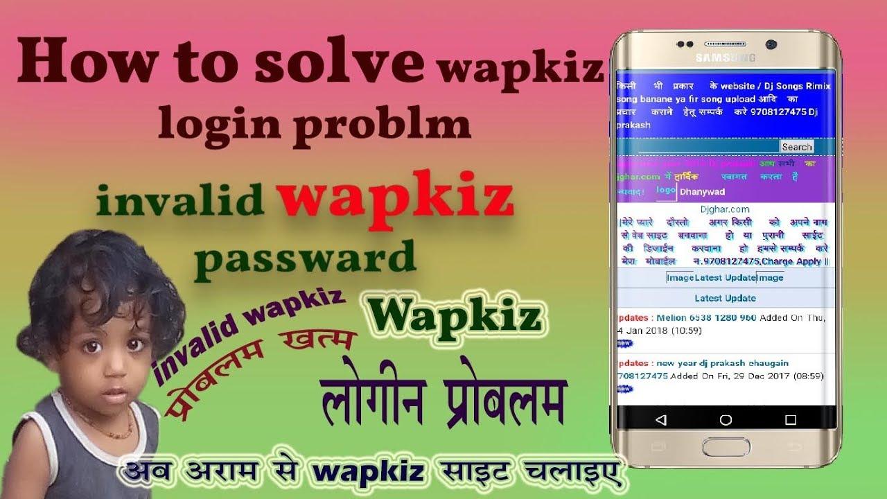 wapkiz login | problam wapkiz invalid password | reset wapkiz password