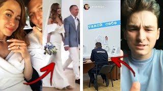 Энни Мэй вышла замуж | Брайна Мапса задержала полиция