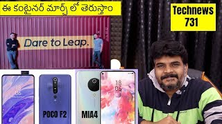 Technews 731 Realme March Launches,MiA4,POCO F2,Samsung Z flip,IQoo 3 Hands on,OPPO Reno 3 Pro