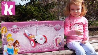 Детский самокат Принцессы Дисней распаковка и катание Disney Princess Scooter unboxing(, 2016-04-11T13:07:01.000Z)