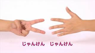 福井県越前市であそびうたリトミックをしているToko toko教室の田中聡子...