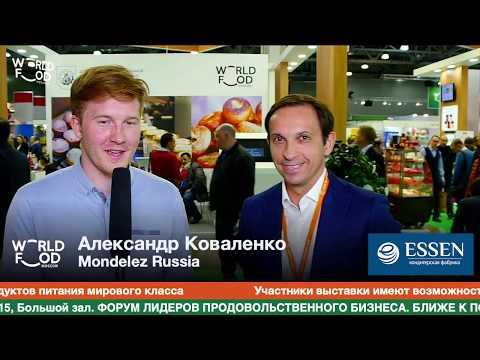 Александр Коваленко, Mondelez Russia #WFM19