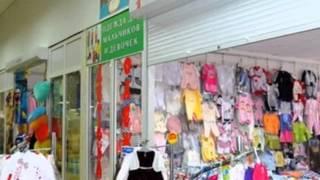 ДЕТСКАЯ ОДЕЖДА ОПТОМ,МЕЛКИМ ОПТОМ,РОЗНИЦА В ВОРОНЕЖЕ(ТЕЛ:+7 (905) 657-58-15 Магазин-склад «детская одежда» - это детский магазин одежды, который успешно работает в..., 2013-04-01T07:59:25.000Z)