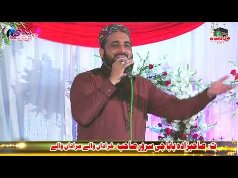 ya-nabi-salam-alaika-by-qari-shahid-mehmood-in-2017-best-kalam