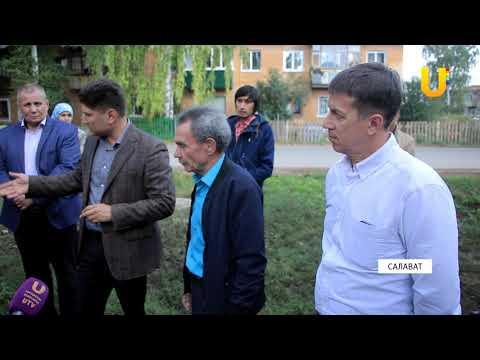 Новости UTV. Жители Салавата обратились за помощью к главе Администрации